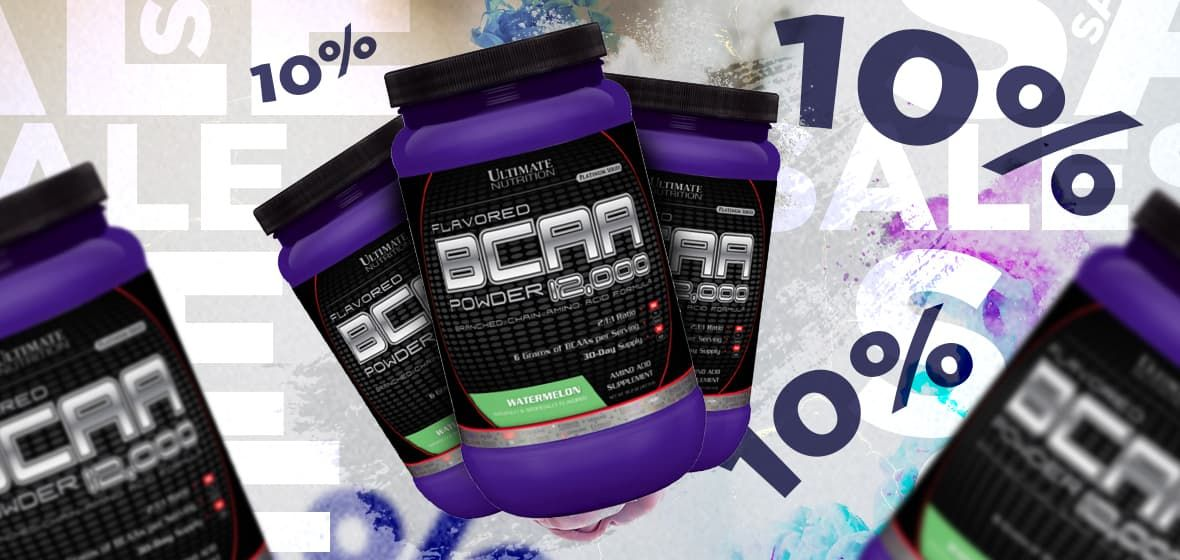 Скидка 10% на Ultimate BCAA